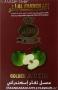 Tabák do vodní dýmky Eskandarní jablko GOLDEN Al Fakher 50g