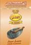 Tabák Doutník (Cigar) Al Fakher 50g