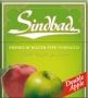 Tabák Dvojité Jablko (Double Apple) Sindbad 40g