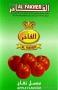 Tabák do vodní dýmky Jablko (Apple) Al Fakher 50g