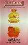 Tabák do vodní dýmky Růže Al Fakher 50g