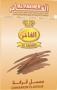 Tabák do vodní dýmky Skořice Al Fakher 50g