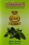 Tabák do vodní dýmky Máta Al Fakher 50g