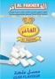 Tabák do vodní dýmky Žvýkačka (Gum) Al Fakher 50g
