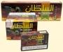 Tabák Maliny (Raspberry) Al-Sultan 50g
