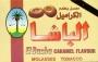 Tabák Karamel (Caramel) El Basha 50g
