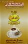 Tabák Kapučíno (Cappuccino) Al Fakher 50g