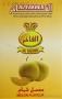 Tabák do vodní dýmky Sladký Meloun Al Fakher 50g