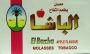 Tabák Jablko (Apple) El Basha 50g