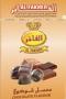 Tabák do vodní dýmky Čokoláda Al Fakher 50g