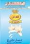 Tabák do vodní dýmky Vanilka Al Fakher 50g