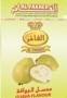 Tabák Guava (Guava) Al Fakher 50g