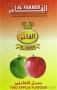 Tabák Dvě jablka (Two Apples) Al Fakher 50g