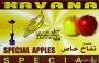 Tabák Jablko (Apple) SPECIAL Havana 50g