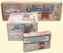 Tabák Žvýkačka (Gum) Al-Sultan 50g