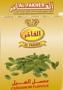 Tabák Kardamon (Cardamon) Al Fakher 50g