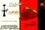 Tabák Jahoda (Strawberry) Habibi 40g