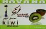 Tabák Kiwi (Kiwi) Havana 50g