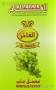 Tabák Hrozen (Grape) Al Fakher 50g